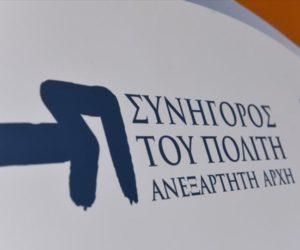 Ποια είναι η εργασιακή πραγματικότητα στην Ελλάδα;
