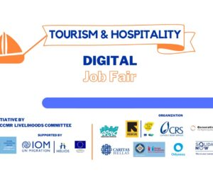 The ACCMR Digital Job Fair in Tourism and Hospitality was successfully held
